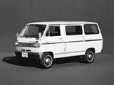 Images of Nissan Cherry Cab Coach (C20) 1970–78