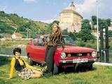 Datsun Cherry 2-door Sedan (E10) 1970–74 photos