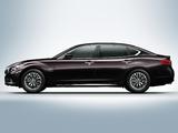 Nissan Cima Hybrid (HGY51) 2012 photos
