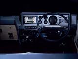 Nissan Civilian (W40) 1982–88 images