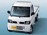 Nissan Clipper Truck (U71T) 2003–12 images