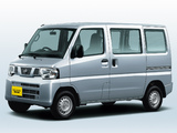 Pictures of Nissan NV100 Clipper (U71V) 2012
