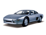 Images of Nissan Mid4 Type II Concept 1987