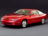 Images of Nissan Tri-X Concept 1991