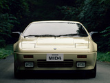 Nissan Mid4 Concept 1985 photos