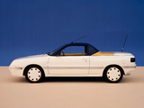 Nissan LUC-2 Concept 1985 wallpapers