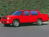 Nissan XIX Concept 1995 images