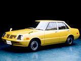 Nissan GR Concept 1975 wallpapers