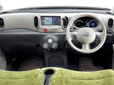 Images of Nissan Cube Komorebi Green Selection (Z12) 2011