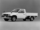 Images of Nissan Datsun Truck (D21) 1985–92