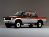 Nissan Datsun 4WD Double Cab (D21) 1985–89 pictures