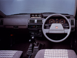 Nissan Datsun 4WD Double Cab (D21) 1985–89 wallpapers