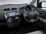 Autech Nissan Dayz Rider 2013 images
