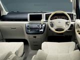 Photos of Nissan Elgrand (51) 2002–10