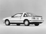 Photos of Nissan EXA Coupe Type B (KEN13) 1986–88