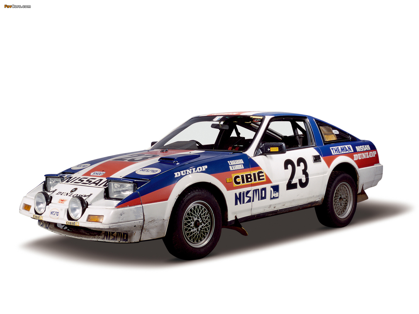Of nissan fairlady z rally car hz31 198385 images of nissan fairlady z rally car hz31 198385 vanachro Choice Image