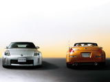Images of Nissan Fairlady
