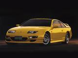 Nissan Fairlady Z Version R Twin Turbo 2by2 (GCZ32) 1998–2000 photos