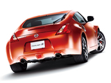 Nissan Fairlady Z 2012 wallpapers