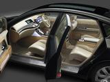 Nissan Fuga Concept (Y50) 2003 photos