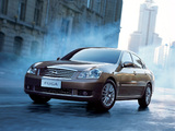 Nissan Fuga (Y50) 2004–08 pictures