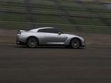 Images of Nissan GT-R Proto Concept 2005