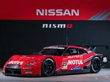 Nissan GT-R GT500 2008 photos