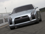 Nissan GT-R Proto Concept 2005 wallpapers