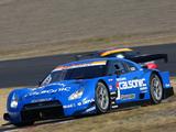Nissan GT-R GT500 2008 wallpapers