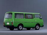 Nissan Homy (E23) 1980–83 wallpapers