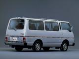 Nissan Homy SGL Limousine (E23) 1983–86 pictures