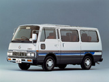 Nissan Homy SGL Abbey Road (E23) 1985–86 pictures