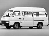 Nissan Homy High Roof Van (E24) 1986–99 wallpapers
