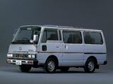 Nissan Homy SGL Limousine (E23) 1983–86 wallpapers