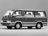 Nissan Homy Abbey Road Limousine (E24) 1986–99 wallpapers