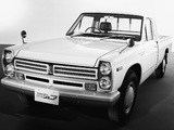 Nissan Junior (140) 1970–82 images
