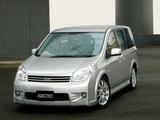 Impul Nissan Lafesta (B30) 2004–07 wallpapers
