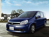 Pictures of Nissan Lafesta (B30) 2007