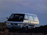 Images of Nissan Vanette Largo Coach (GC22) 1986–93