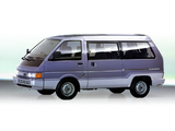 Nissan Vanette Largo Coach (GC22) 1986–93 wallpapers