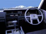 Photos of Nissan Vanette Largo Coach (GC22) 1986–93