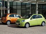 Nissan Micra wallpapers