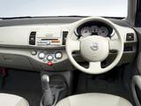 Nissan Micra C+C JP-spec (FHZ12) 2007–10 wallpapers