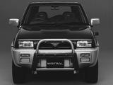 Photos of Nissan Mistral (R20) 1994–96