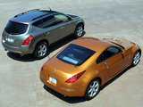 Images of Nissan