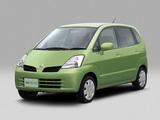 Images of Nissan Moco Concept (SA0) 2001