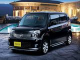 Images of Nissan Moco Aero Style (SA2) 2011