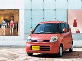 Nissan Moco (SA1) 2006–11 wallpapers