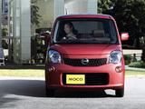 Nissan Moco (SA2) 2011 images