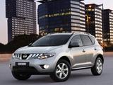 Nissan Murano (Z51) 2008–10 photos